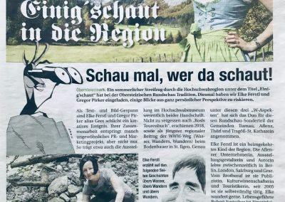 Pressebericht Obersteirische Rundschau über das Wuzzi-Kreativteam